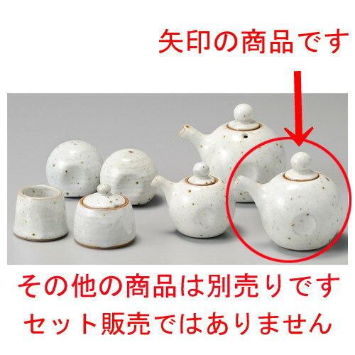 10個セット☆ 調味料入 ☆ 粉引ペコ汁次(小) [ 73 x 85mm・180cc ]