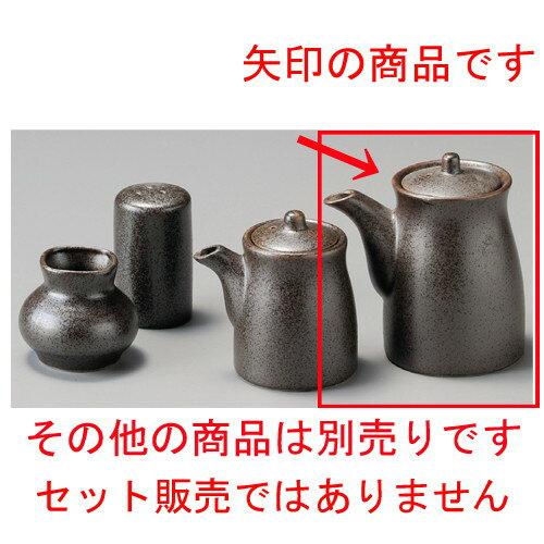 10個セット☆ 調味料入 ☆ 鉄砂釉汁次(大) [ 110 x 118 x 35mm ]
