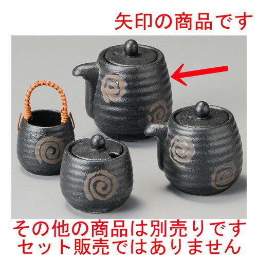 5個セット☆ 調味料入 ☆ 黒うず汁次大 [ 190cc ]