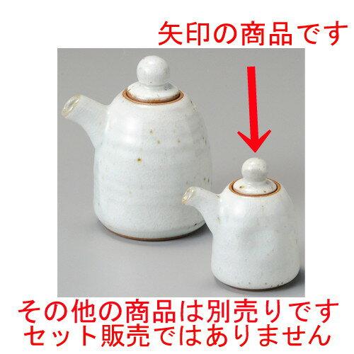 10個セット☆ 調味料入 ☆ 粉引ミニ汁次縦型 [ 75 x 55 x 80mm・70cc ]