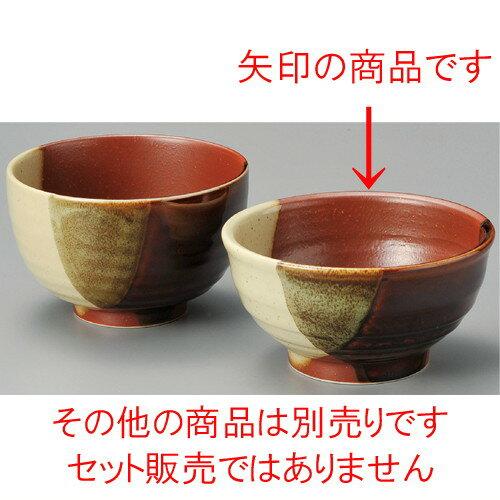 10個セット☆ 丼 ☆ 交砂5.5削り丼 [ 174 x 89mm ]