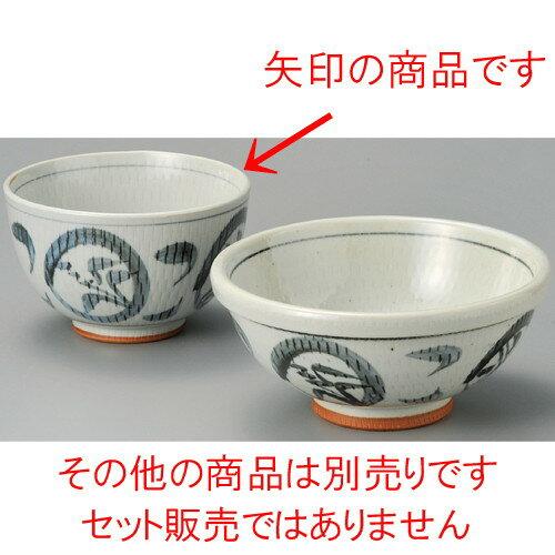 5個セット☆ 丼 ☆ トチリ草紋5.0牛丼 [ 150 x 95mm ]