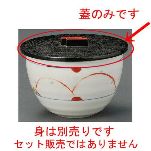 10個セット☆ 飯器蓋 ☆ プラスチック蓋 [ 120mm ]