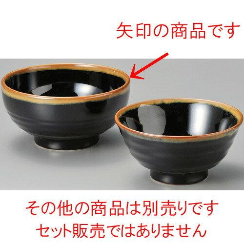 3個セット☆ 丼 ☆ 天目茶流5.0京丼 [ 159 x 77mm ]