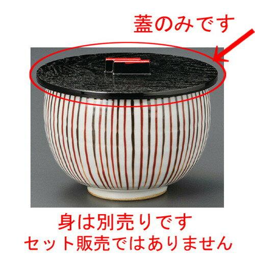 10個セット☆ 飯器蓋 ☆ 麦ワラ手飯器(蓋) [ 120mm ]