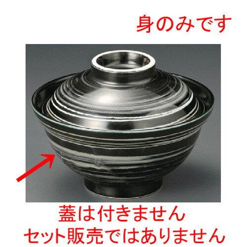 ☆ 丼 ☆ 黒うずライン蓋丼(身のみ) [ 155 x 78mm ]