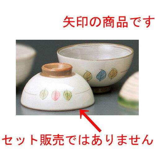 5個セット☆ 夫婦飯碗 ☆ 木立中平(ピンク) [ 108 x 53mm ]