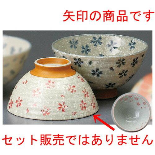 5個セット☆ 夫婦飯碗 ☆ 粉雪桜中平(赤) [ 115 x 60mm ]