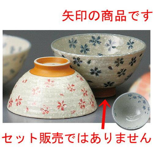 ☆ 夫婦飯碗 ☆ 粉雪桜大平(青) [ 124 x 65mm ]