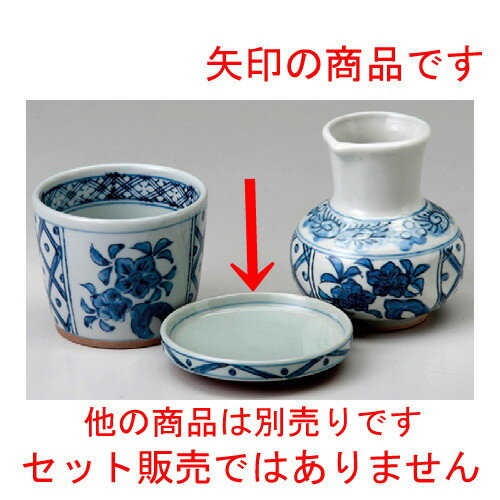 5個セット☆ ソバ小物 ☆ 新花鳥薬味皿 [ 90 x 17mm ]