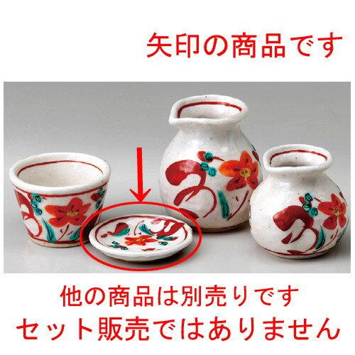 3個セット☆ ソバ小物 ☆ 志野赤絵薬味皿 [ 85 x 15mm ]