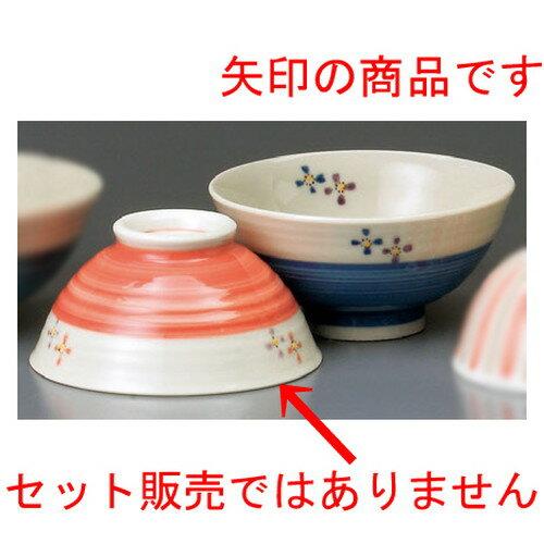 5個セット☆ 夫婦飯碗 ☆ 桜草中平ピンク [ 118 x 58mm ]