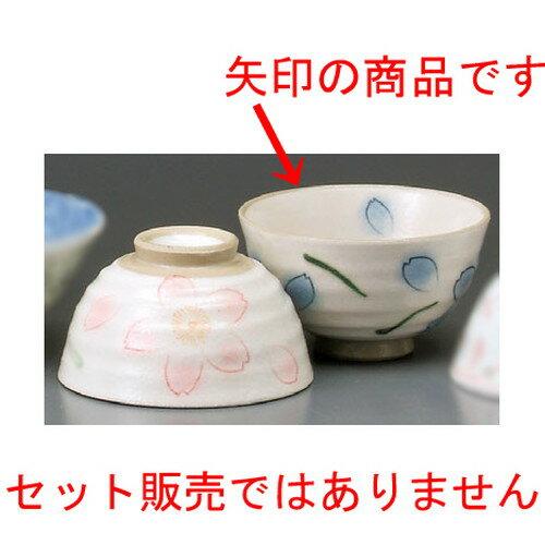 5個セット☆ 夫婦飯碗 ☆ 志野桜茶碗(青) [ 111 x 60mm ]