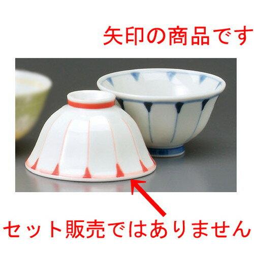 5個セット☆ 夫婦飯碗 ☆ 菊十草(赤)飯碗 [ 113 x 61mm ]