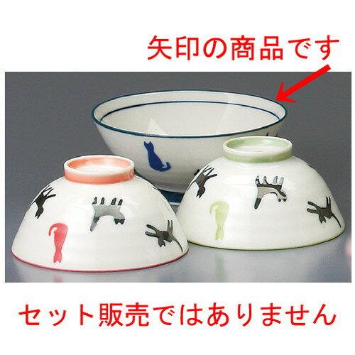 5個セット☆ 夫婦飯碗 ☆ ネコの散歩青茶碗(大) [ 130 x 58mm ]