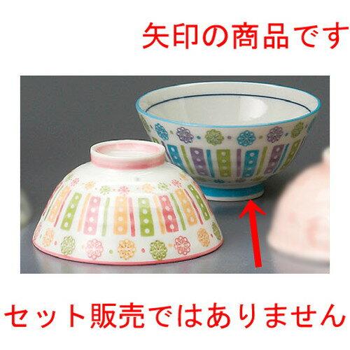 5個セット☆ 夫婦飯碗 ☆ パリオ青茶碗 [ 114 x 57mm ]