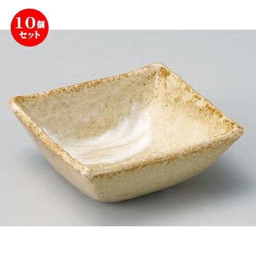10個セット☆ 小鉢 ☆黄灰釉角小付 [ 10.5 x 10.5 x 4cm 220g ]