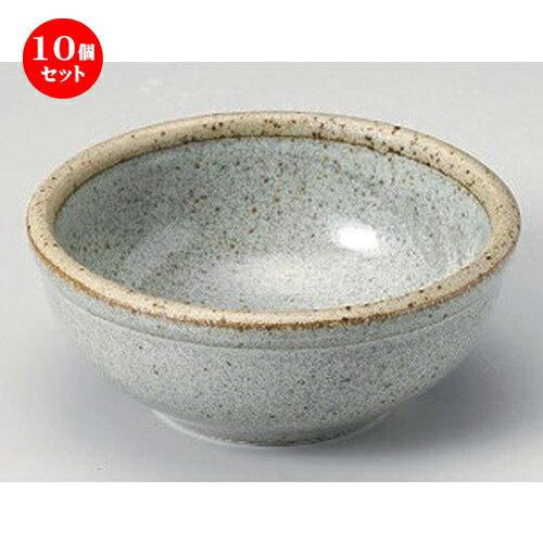 10個セット☆ 小鉢 ☆灰雅12cmボール [ 12.1 x 4.8cm 215g ]
