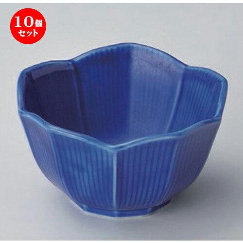 10個セット ☆ 組小鉢 ☆ブルー桔梗型小鉢 (大) [ 10 x 5.8cm 180g ]