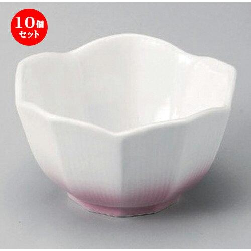 10個セット ☆ 組小鉢 ☆ピンク吹桔梗型小鉢 (小) [ 8 x 4.8cm 139g ]