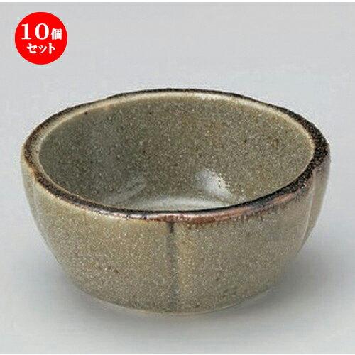 10個セット ☆ 組小鉢 ☆青唐津梅型小鉢 (大) [ 10 x 4.5cm 221g ]