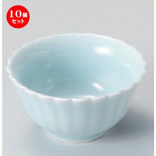 10個セット ☆ 組小鉢 ☆青白磁菊型小鉢 (大) [ 10.3 x 5.2cm 163g ]