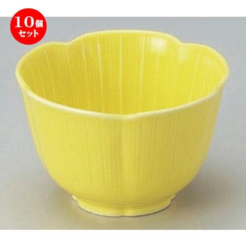 10個セット ☆ 組小鉢 ☆黄梅型小付 (大) [ 10.5 x 6.7cm 243g ]