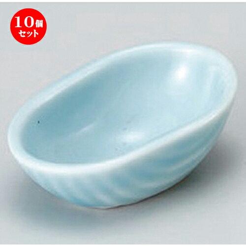 10個セット☆ 珍味 ☆貝型珍味 (水色) [ 6 x 4 x 2.3cm 30g ]