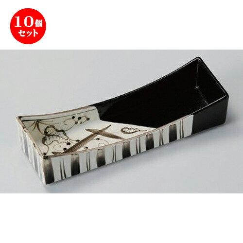 10個セット☆ 突出皿 ☆黒オリベツタ絵前菜皿 [ 26 x 8.2 x 5.5cm 580g ]