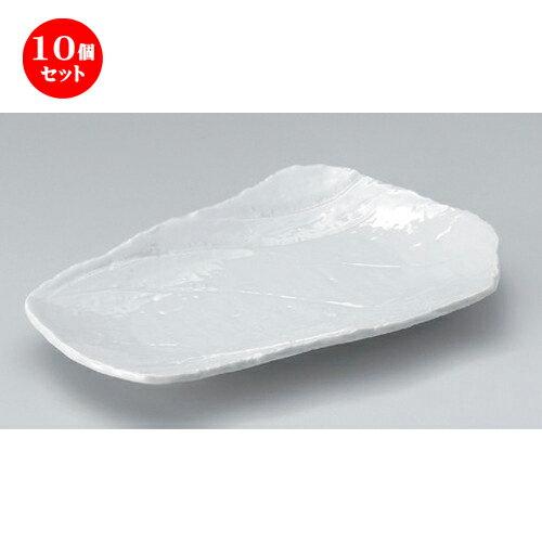 10個セット☆ 変形皿 ☆薄氷焼物皿 [ 26 x 17.3 x 3cm 570g ]