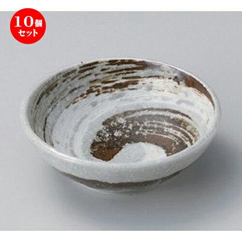 10個セット☆ 取鉢 ☆鳴門4.0ボール [ 13.3 x 4.8cm 251g ]