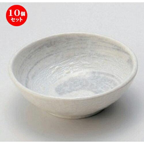 10個セット☆ 取鉢 ☆白雪4.0ボール [ 13.3 x 4.8cm 258g ]
