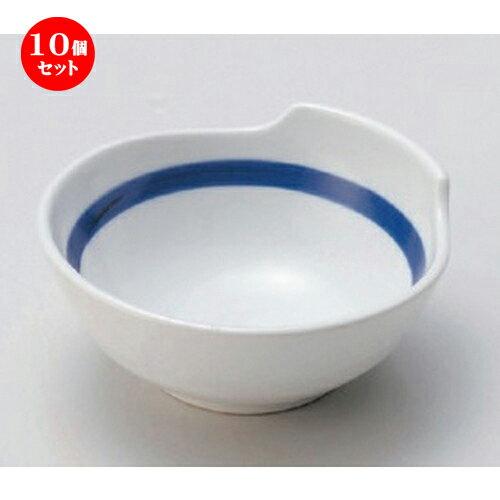 10個セット☆ 呑水 ☆一本線呑水 [ 10.5 x 10 x 4.2cm 140g ]