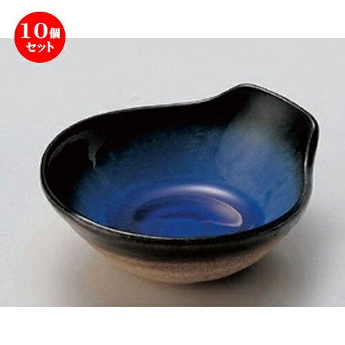 10個セット☆ 呑水 ☆均窯ブルー呑水 [ 12.9 x 11.3 x 4.8cm 210g ]