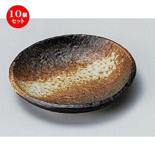10個セット☆ 小皿 ☆黒備前3.5皿 [ 11.4 x 2cm 132g ]
