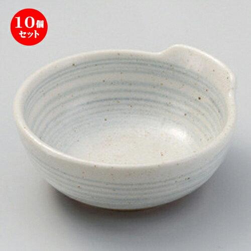 10個セット☆ 呑水 ☆グリーン筋大呑水 [ 13.2 x 12.9 x 5.4cm 295g ]