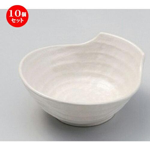 10個セット☆ 呑水 ☆白釉呑水 [ 12.5 x 12 x 5cm 180g ]