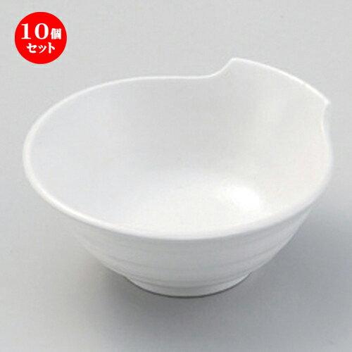 10個セット☆ 呑水 ☆白とんすい (大) [ 12 x 11.3 x 5.3cm 220g ]