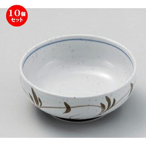 10個セット☆ 呑水 ☆梨地唐草呑水 [ 10.6 x 4.1cm 150g ]