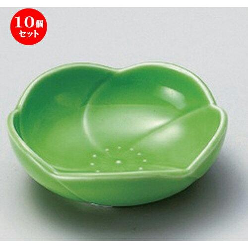 10個セット☆ 松花堂 ☆グリーン梅型浅鉢 [ 11 x 3.5cm 160g ]