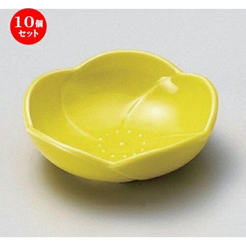10個セット☆ 松花堂 ☆黄梅型浅鉢 [ 11 x 3.5cm 160g ]