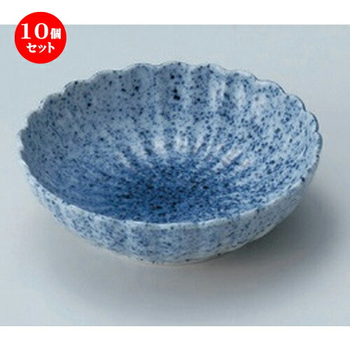 10個セット☆ 松花堂 ☆吹墨菊型平鉢 [ 11.5 x 3.5cm 138g ]
