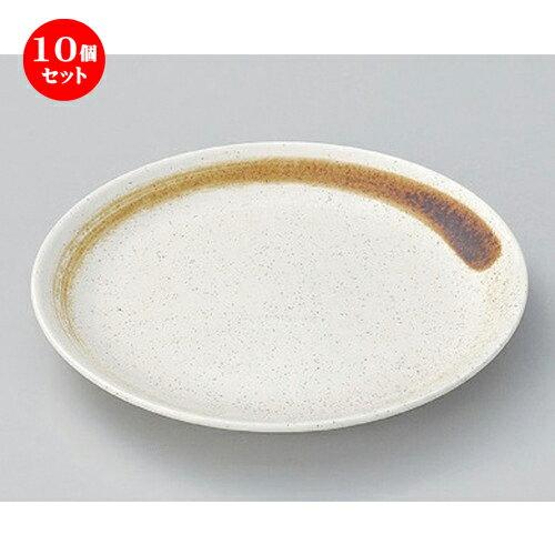 10個セット ☆ 組小皿 ☆刷毛 (白) 17cm皿 [ 17.4 x 2.2cm 283g ] 【 料亭 旅館 和食器 飲食店 業務用 】