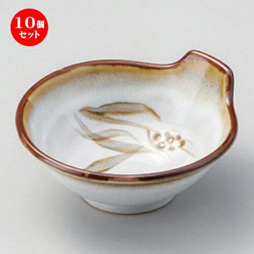 10個セット☆ 呑水 ☆白天目麦呑水 [ 12 x 5.5cm 181g ]