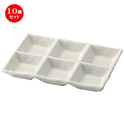 食器, 皿・プレート 10 22.5 x 15.2 x 2.6cm 622g