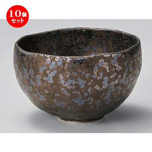 10個セット☆ 多用丼 ☆金結晶4.0ふっくら丼 [ 12.5 x 7.5cm 370g ]