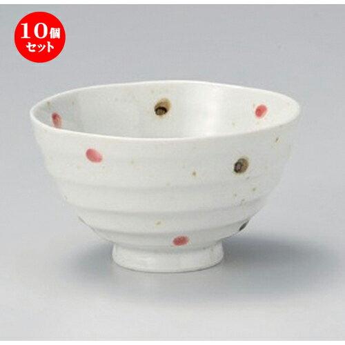 10個セット☆ 多用碗 ☆ドット (ピンク) 茶漬碗 [ 13 x 7.5cm 280g ]