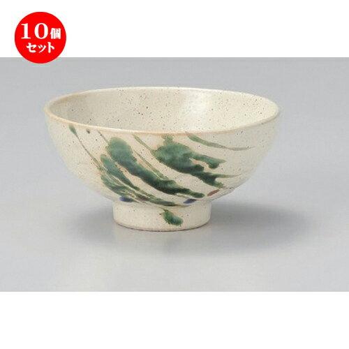 10個セット☆ 飯碗 ☆野の花小丸 茶碗 [ 11 x 5.5cm 180g ]