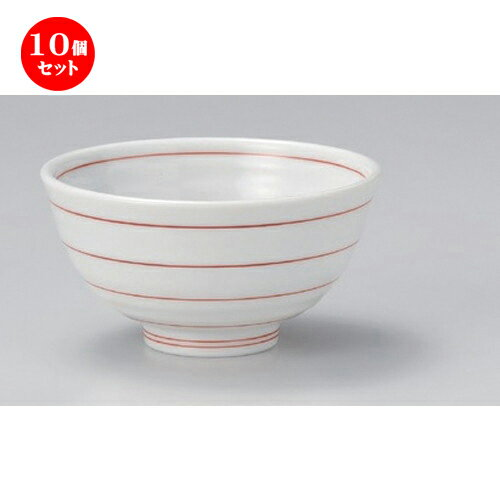 10個セット☆ 中平 ☆赤線段付茶碗 [ 12.7 x 6.8cm 185g ]