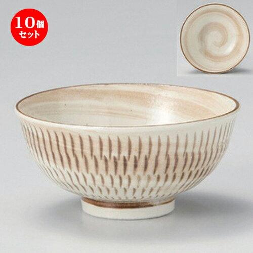 10個セット☆ 中平 ☆美濃民芸丸碗 [ 11.5 x 5.5cm 164g ]